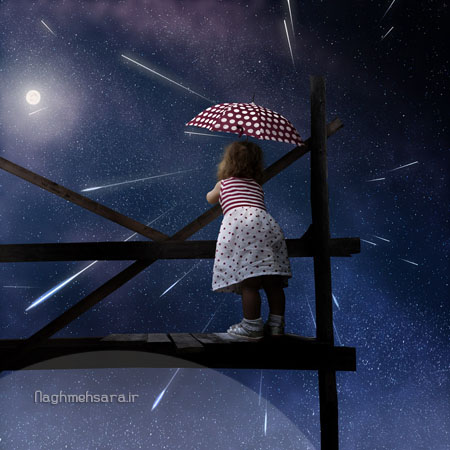 استعفا کودکی بادبادک مدارک